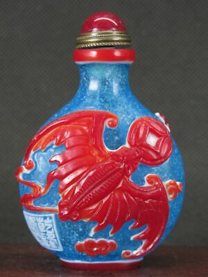 Chinese Bat Carved Peking Overlay Glass Snuff Bottle