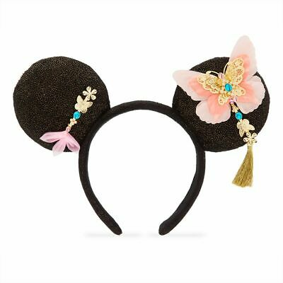Disney Park Chinese Lunar New Year 2020 Minnie Mouse Ears Headband Butterfly NEW