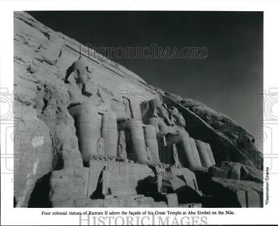 Press Photo Statues of Ramses II at Great Temple at Abu Simbel on the Nile