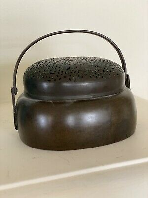 Superb Small Antique Chinese bronze Hand Warmer Signed 9cm x 8cm