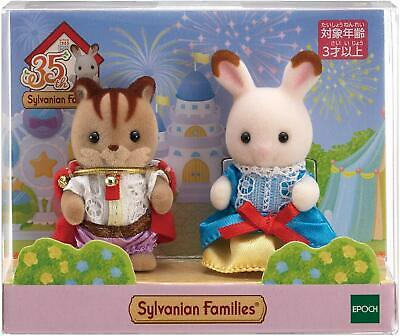 Sylvanian Families Baby Prince and Princess Set 35th Anniversary Ver. 2020 Epoch