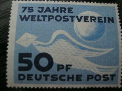 DDR East Germany Stamp 1949 SGE1 75th Anniversary UPU Mint/Unused