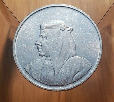 Bahrain 500 Fils 1968 (AH1388) KM#8 Opening of Isa Town World Silver Coin