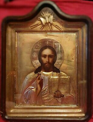 Russian Icon Of The Christ the Teacher