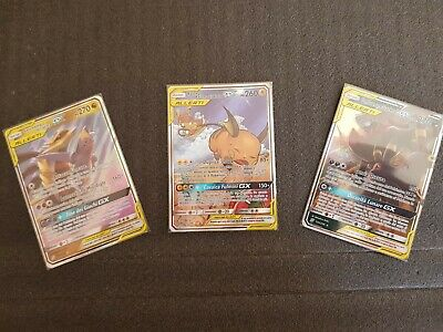 Lotto 3 carte Pokemon GX ALLEATI - Set Sintonia Mentale ITA