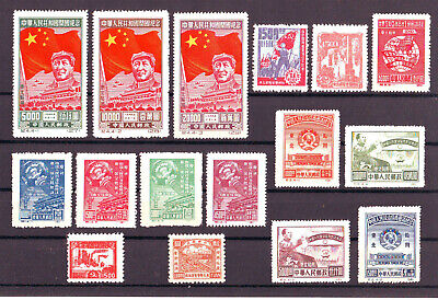 Northeast China, nice unused collection on 3 cards