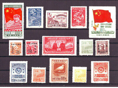 Northeast China, 15 diff. unused stamps with faults (1)