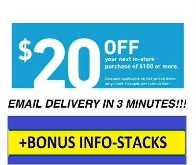 ONE 1X Lowes $20 OFF $100 1Coupons-INSTORE-FAST +Stacking BONUS INFO STACKING