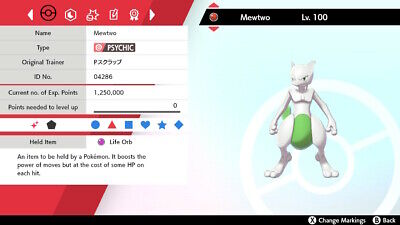 Pokemon Sword and Shield Shiny Mewtwo 6IV | Pokemon Home | LEGIT | Competitive