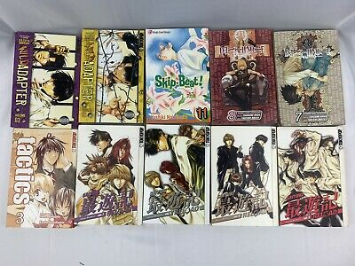 lot of 10 Skip beat Saiyuki Reload Death note Tactics Wild Adaptor Paperbacks