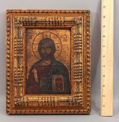 Small 19thC Antique Jesus & Bible Russian Icon Painting & Gold Gilt Frame, NR