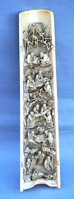 "Antique Chinese Scenic Carved Large 11 7/8"" Wrist Rest QING Dynasty"