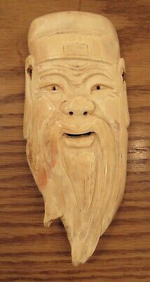 Vintage estate carved Chinese wall hanging bearded Old Man face/Immortal 165mm