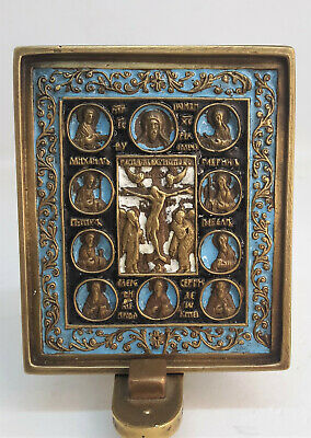 Russian orthodox bronze icon The Crucifixion with Deesis. Enameled.