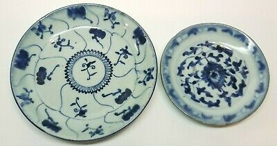 Antique Chinese Porcelain Blue & White 19th Century Plate & Small Dish