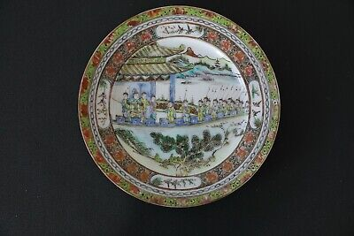 Antique 19th / early 20th C Chinese Porcelain Cantonese Warrior Plate Ch..