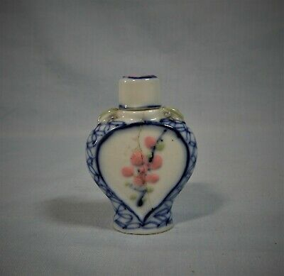 Vintage hand crafted porcelain snuff bottle cherry blossoms bas relief c.1950s