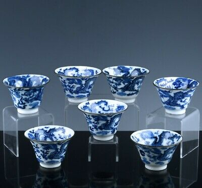 Great Set 7 Antique Chinese Blue & White Dragon Figural Wine Cups Base Marks