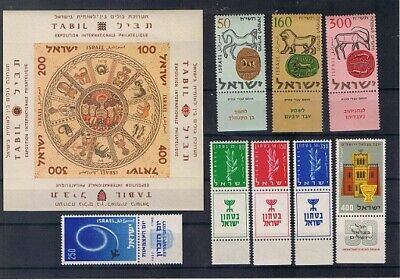 Israel 1957 Complete Year Set - Mint NH Tabs