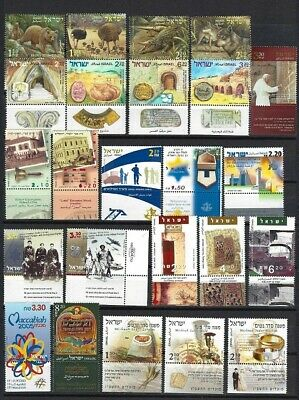 Israel 2005 Complete Year Set - Mint Tabs and Souvenir Sheets