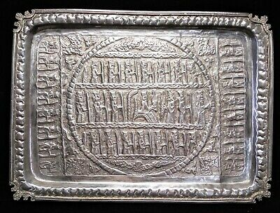 PERSIAN Ghalamzani Antique Hammered Silver Copper Tray King Image