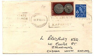Gb. A 1966  Cover From Greece To Oldham With A Greek Stamp & A Ni 4 P Post Rev