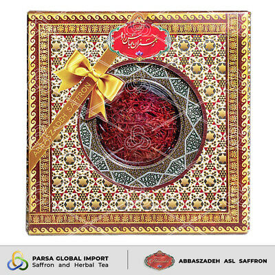 1G Gift Box Premium Grade 1 Super Negin Saffron Threads- %100 Fresh Pure Saffron