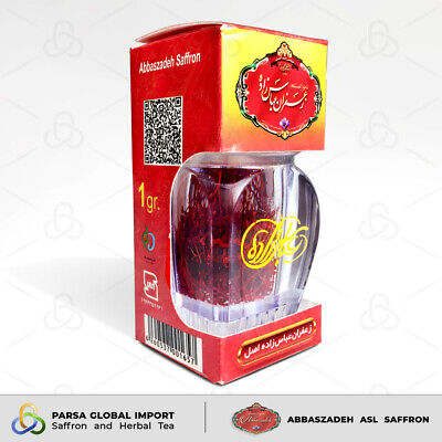 1 Gram Premium Grade 1 Super Negin Saffron Threads - %100 Fresh Pure Saffron