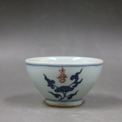 Wine Cup Chinese Old Blue and White XI 囍 Word Pattern Porcelain Kung Fu Tea