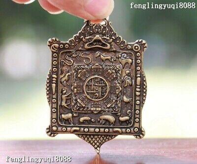 6 CM China Pure Copper Bronze Chinese Zodiac Animal Card Lucky Pendant Amulet