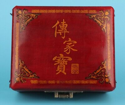 Vintage Chinese Red Leather Jewelry Box Old Crafts Collection