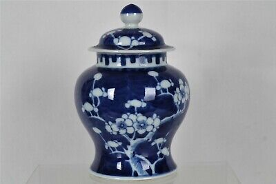 Fantastic  Antique Chinese Blue and White Lidded Jar - with mark