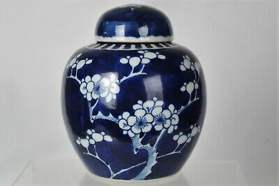 Fine Antique Chinese Hand-Painted Blue and White Ginger Jar - with mark