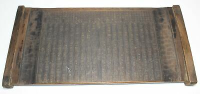 Antique Asian Chinese Or Korean Carved Wood Print Block