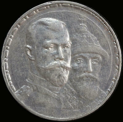 Russia 1913 Silver Rouble KM#Y.70 good EF