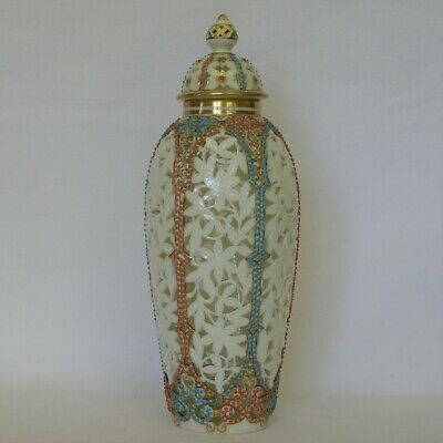 "Superb GRAINGER, WORCESTER RETICULATED & JEWELLED VASE & COVER, 8.5"", c1880"