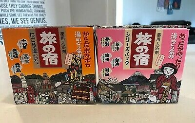 Tabino Yado Hot Springs 9 Varieties 28 Packages