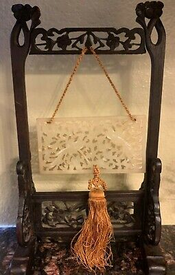 Vintage or ANTIQUE CHINESE CARVED JADE PLAQUE Large hanging WOOD STAND carved NR