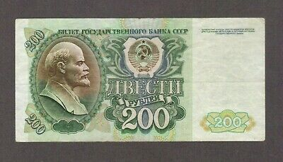 Russia // USSR last USSR issue 1992 P-249 UNC -/> Red Lenin 500 rubles