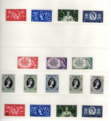1953 Coronation Omnibus Mint 105 Stamp Collection