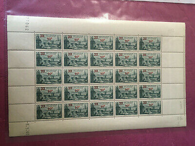 Timbres France feuille N° 492 Saint Malo x 25 1941  N**/MNH SHEET
