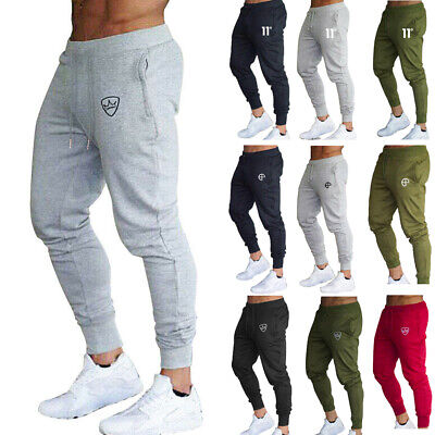 Men's Slim Fit Pants Casual Track Skinny Sweatpants Sport Gym Bottoms Slacks