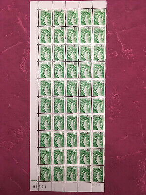 Timbres France feuille N° 2058 Sabine x 50 1979  N**/MNH SHEET