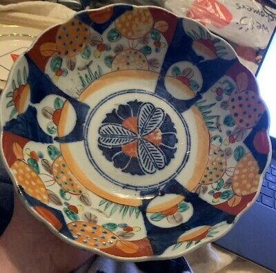 Antique Japanese Satsuma Punch Bowl With Painted Panels Meiji Period