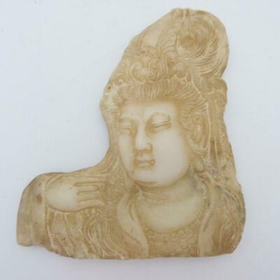 Antique Chinese Carved White Marble Fragment Of Plaque Depicting Guanyin