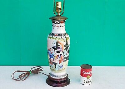 Vintage Chinese Asian Oriental Hand Painted Porcelain Vase Table Lamp