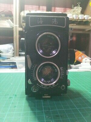 Seagull 4B1 TLR Medium Format Camera and genuine leather case