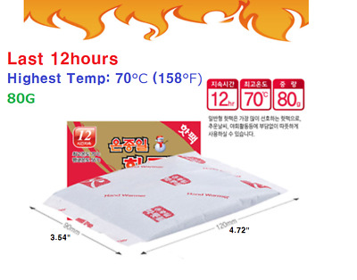 45ea Hand Warmer Heat Patch Warm Glove Instant 6hour Pocket Body made in kore