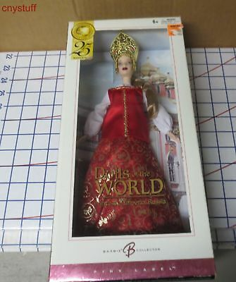 Barbie Dolls of the World Princess of Imperial Russian New & NRFB free US ship
