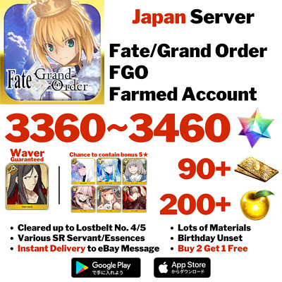 [Jp] Buy 2 Get 3 Fgo Fate Grand Order 1845+ Saint Quartz Endgame Account